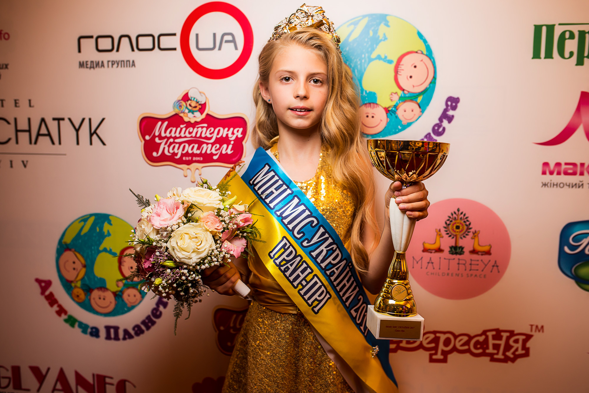 Mini Miss Ukraine 2017» became 9-year-old Sofia Garkushina